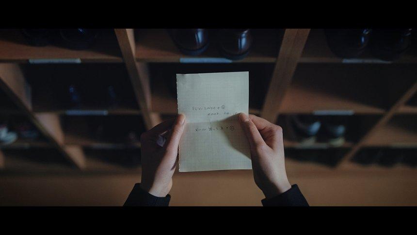 フリスク「FRISK NEO」ウェブ動画「Neo Sweet」より