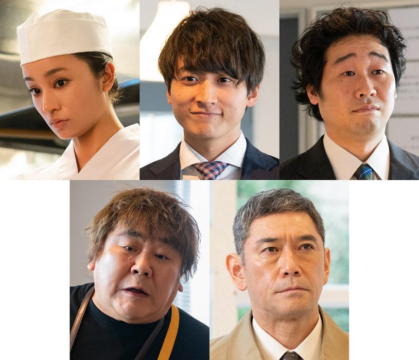 『行列の女神~らーめん才遊記~』追加キャスト ©テレビ東京