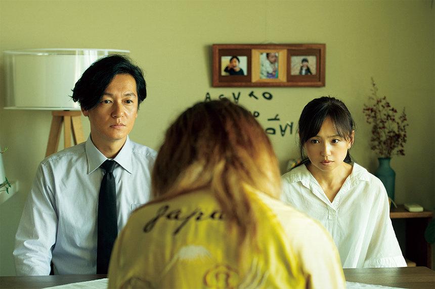 『朝が来る』 ©2020年「朝が来る」Film Partners