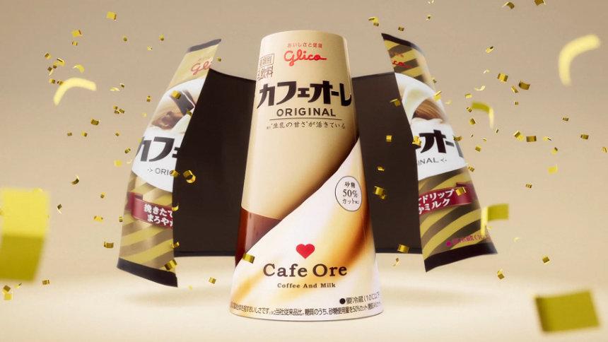 江崎グリコのカフェオーレのウェブ映像「変わった」篇より