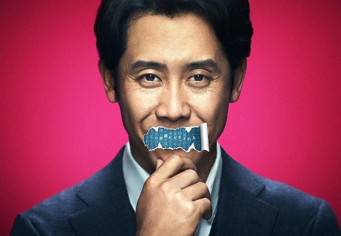 『騙し絵の牙』 ©2020「騙し絵の牙」製作委員会