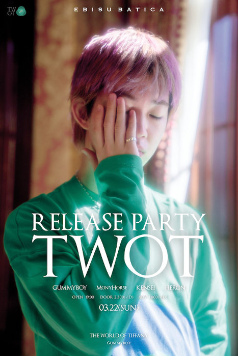 """『""""TWOT"""" Release Party』ビジュアル"""