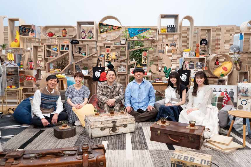 『ジンセイQUEST~日村の大冒険~』スタジオの様子