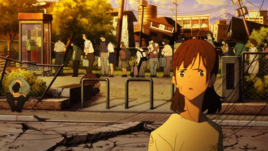 "Netflixオリジナルアニメシリーズ『日本沈没2020』 ©""JAPAN SINKS : 2020""Project Partners"