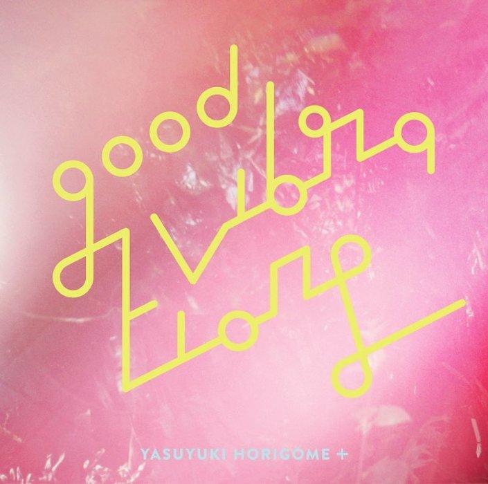 堀込泰行『GOOD VIBRATIONS 2』(CD)ジャケット
