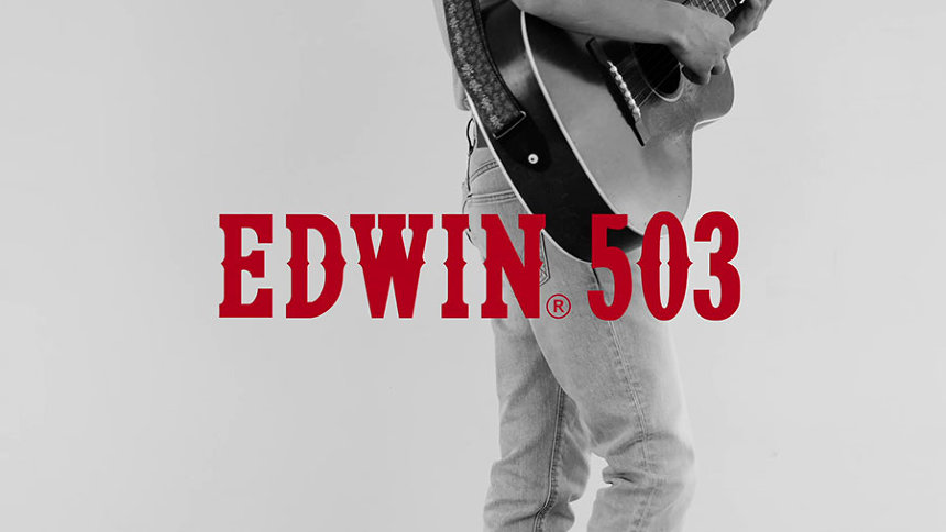 「エドウイン503」キャンペーンムービーより