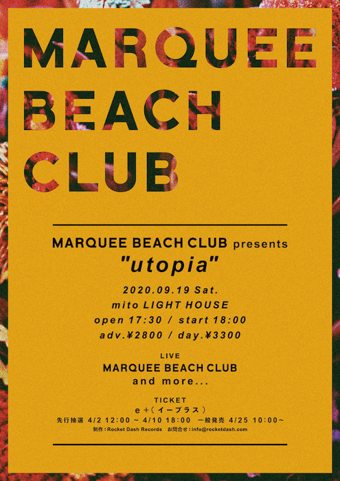 "『MARQUEE BEACH CLUB PRESENTS ""utopia""』ビジュアル"