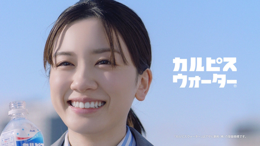 カルピスウォーター新テレビCM「春のドキドキ」編より