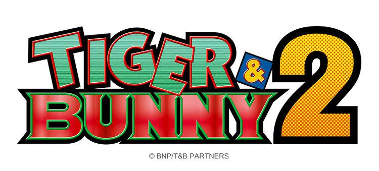 『TIGER & BUNNY 2』ロゴ ©BNP/T&B PARTNERS