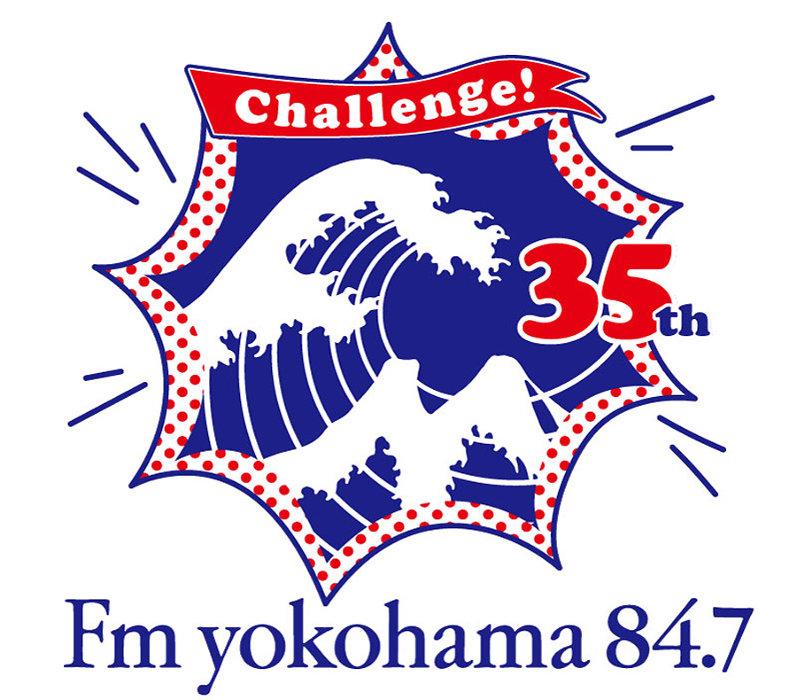 FMヨコハマ ロゴ