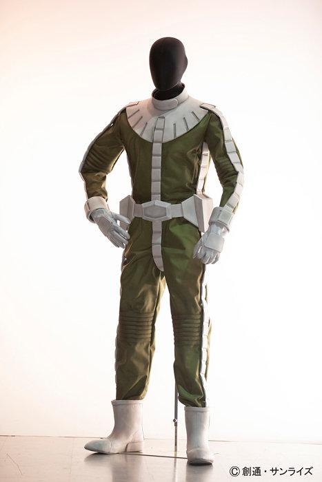 ジオン軍のパイロットスーツ