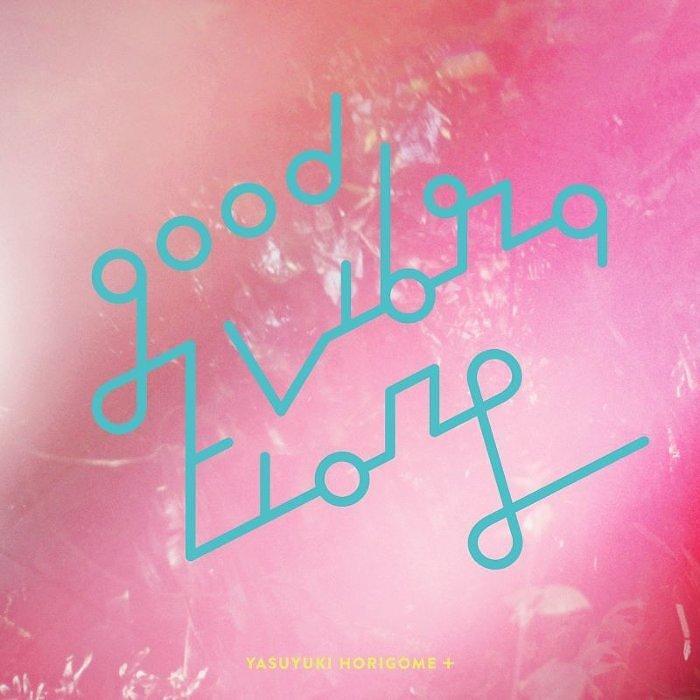 堀込泰行『GOOD VIBRATIONS 2』(アナログ盤)ジャケット