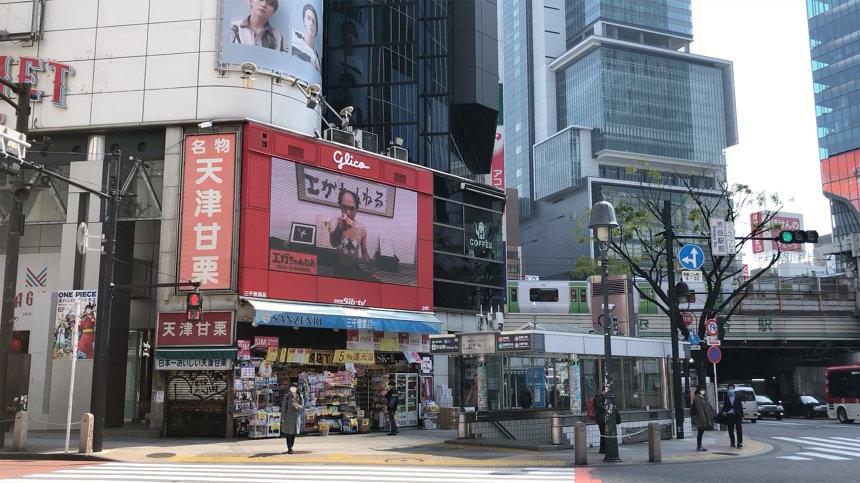 渋谷の街頭ビジョンの様子