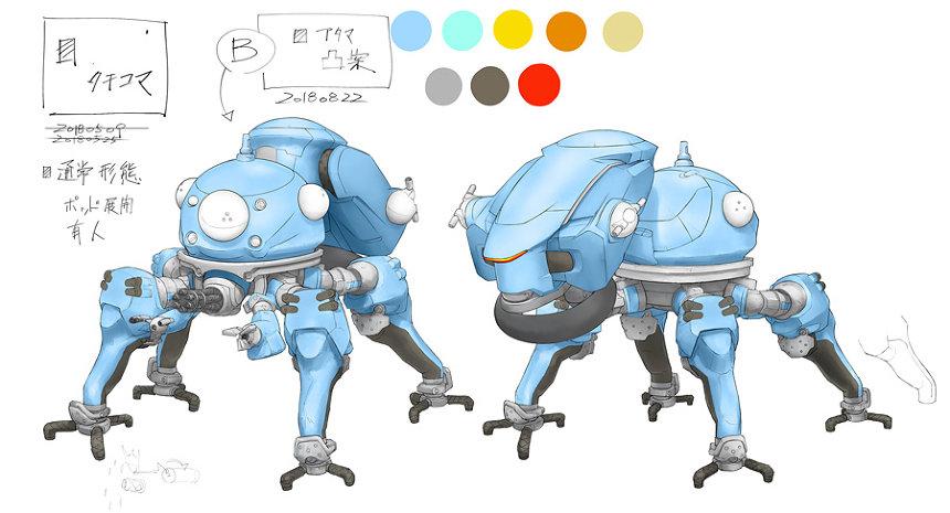 『攻殻機動隊 SAC_2045』 ©士郎正宗・Production I.G/講談社・攻殻機動隊2045製作委員会