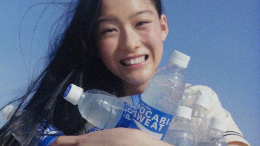 ポカリスエット新CM「渇きを力に変えてゆく。」篇より