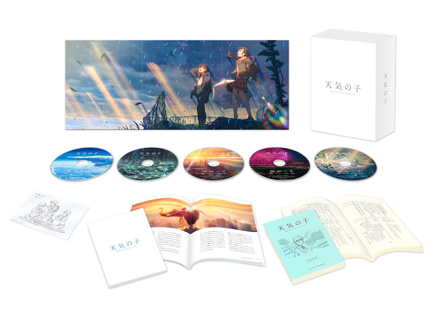 『「天気の子」 Blu-ray コレクターズ・エディション 4K Ultra HD Blu-ray同梱5枚組』展開図 ©2019「天気の子」製作委員会