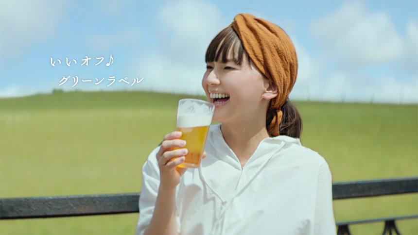 淡麗グリーンラベルの新CM「GREEN JUKEBOX 旅篇」より