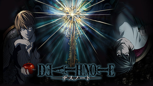 『DEATH NOTE デスノート』 ©大場つぐみ・小畑健/集英社・VAP・マッドハウス・NTV・D.N.ドリームパートナーズ