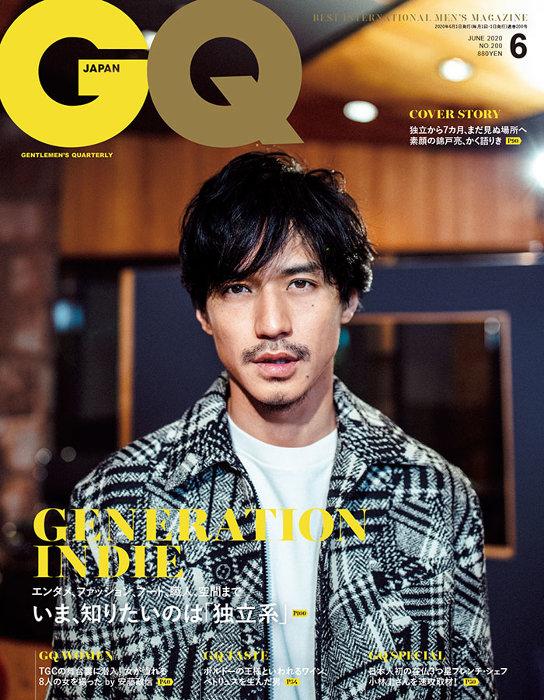 『GQ JAPAN 6月号』表紙
