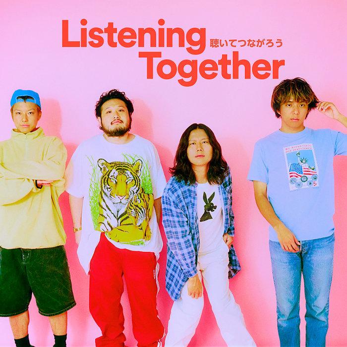 「Listening Together #聴いてつながろう」