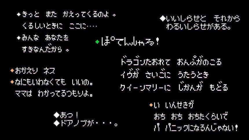 『HOBONICHI MOTHER PROJECT』ビジュアル