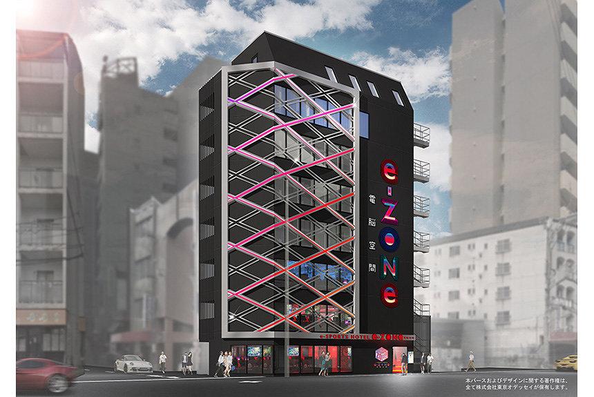 国内初のeスポーツ特化型ホテルが2020年夏に開業予定