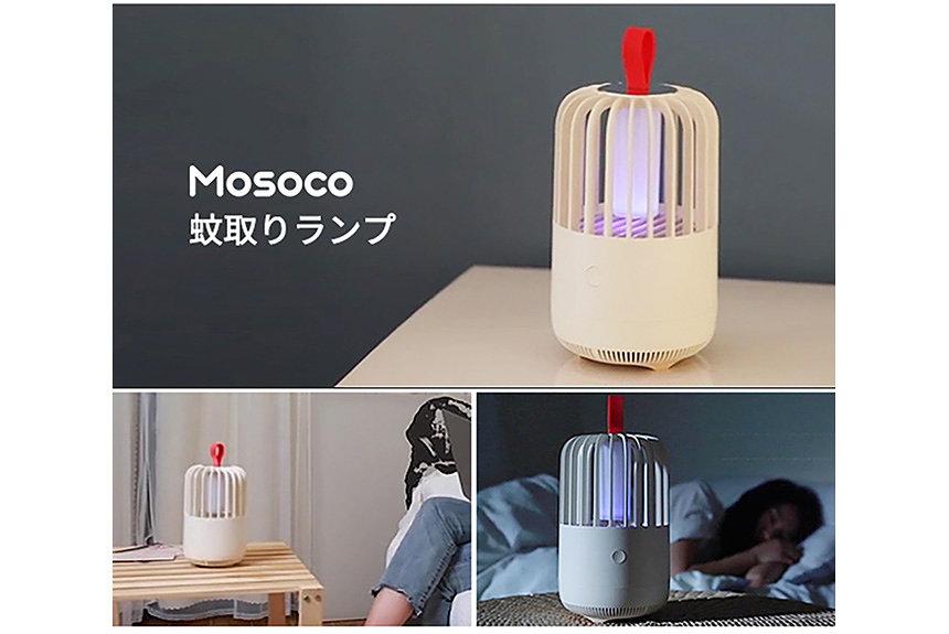 屋内・野外で大活躍。蚊をグングン吸い込む「UVLED吸引式捕虫器」