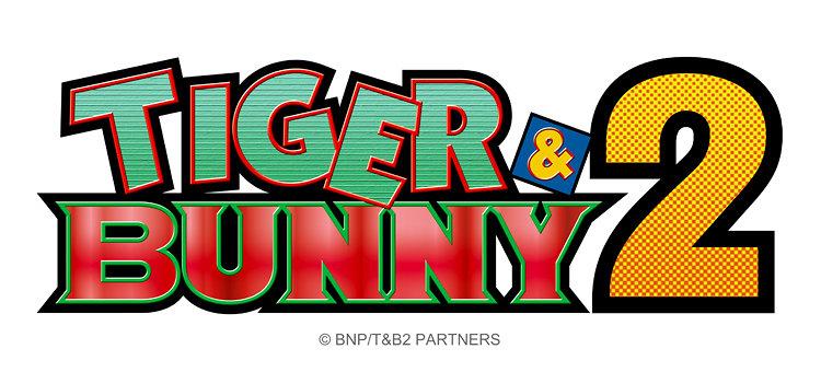 『TIGER & BUNNY 2』ロゴ © BNP/T&B2 PARTNERS