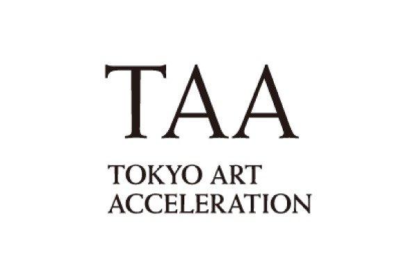 一般財団法⼈東京アートアクセラレーションロゴ