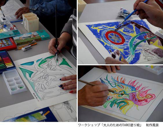 ワークショップ『大人のための塗り絵』制作風景