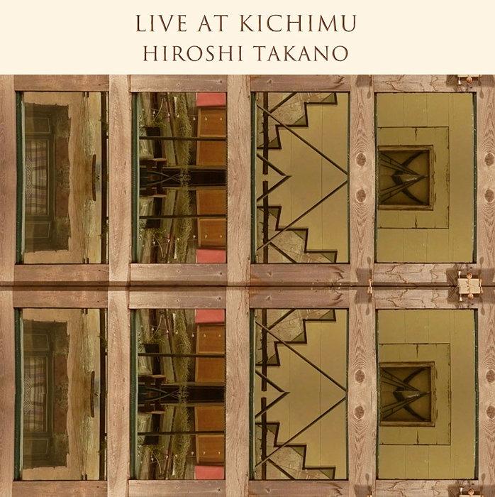 高野寛『Live at kichimu』ジャケット