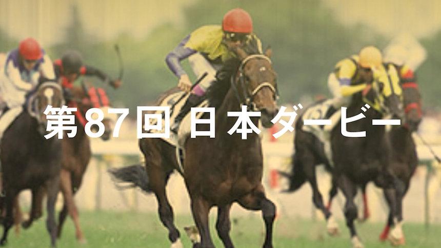 「騎乗戦士ガンダムJRA ダービー」スペシャルムービー