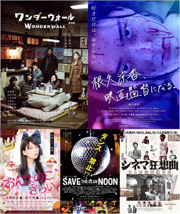 「STAY HOME MINI-THEATER powered by mumo Live Theate」第2弾ビジュアル