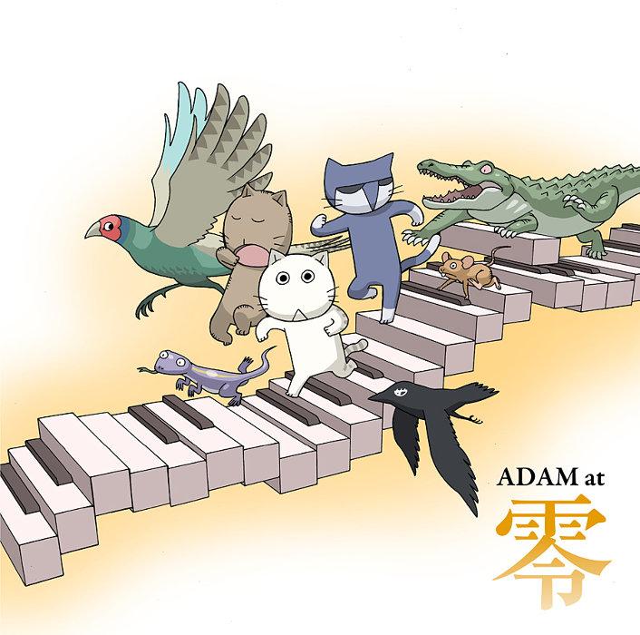 ADAM at『零』ジャケット