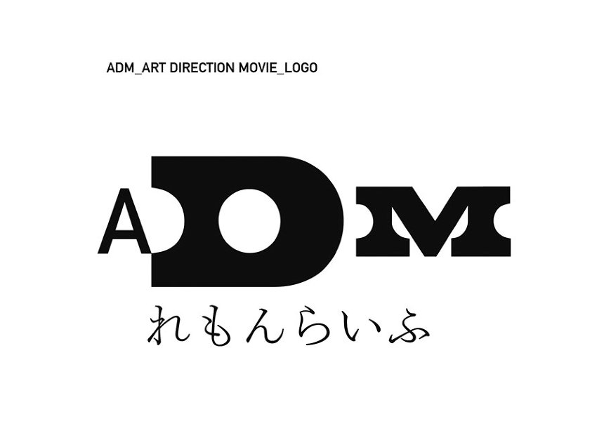 『ART DIRECTION MOVIE』ロゴ