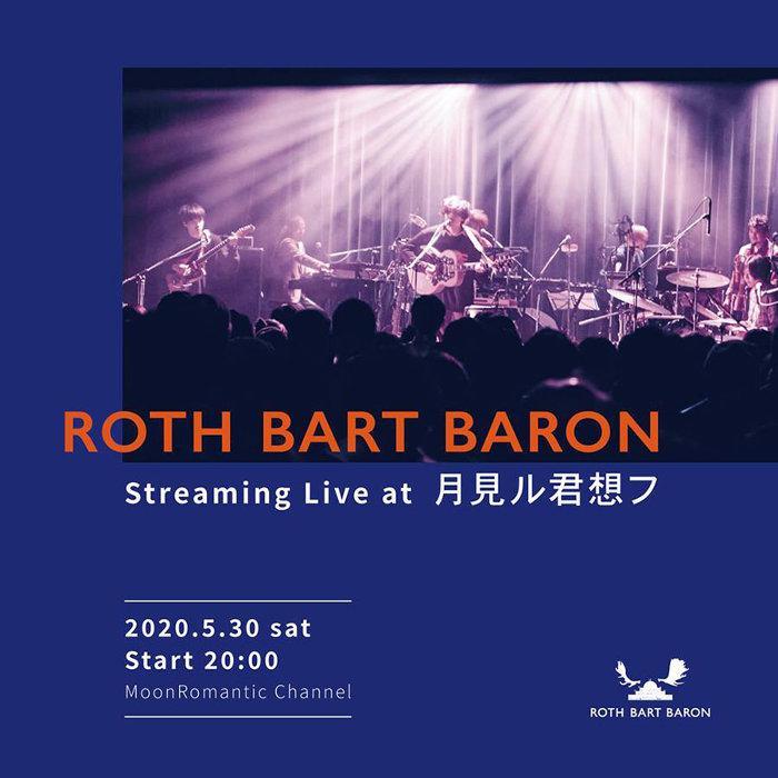 『ROTH BART BARON - Live at 月見ル君想フ -』ビジュアル