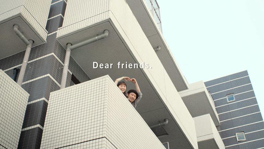 「Dear friends. ~ わたしの世界 篇」より