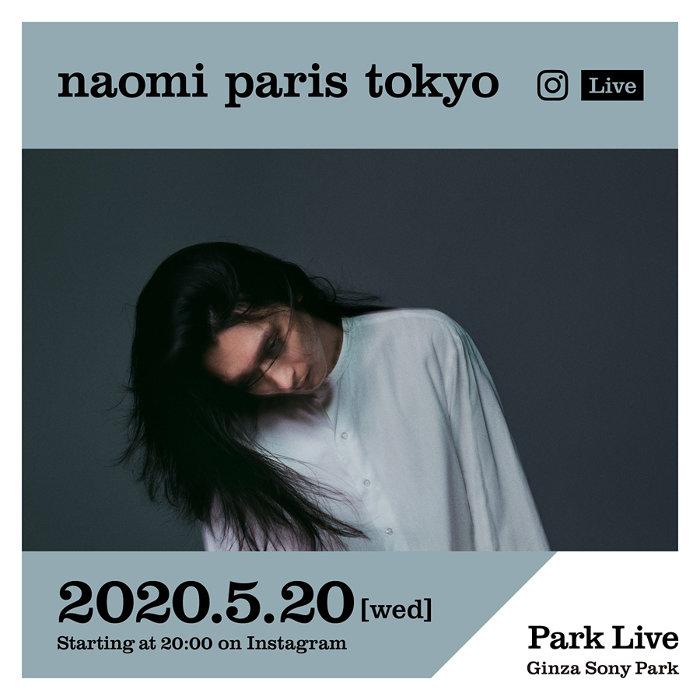 『Park Live -STAYHOME-』ビジュアル