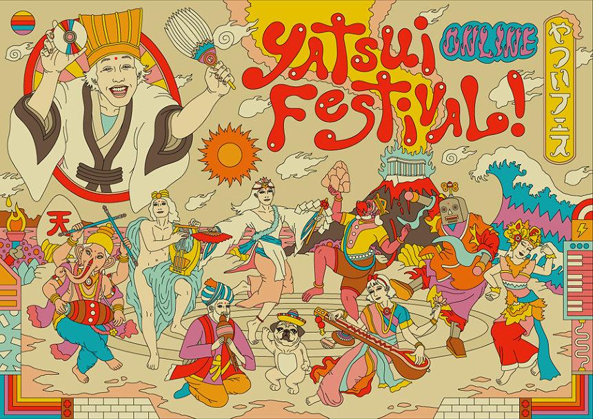 『ONLINE YATSUI FESTIVAL! 2020』扉絵 アートディレクション:太田雄介/イラストレーション:Ardneks Paraiso Graphica