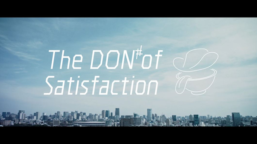 "The DON of Satisfaction""きみに満足""PVより"