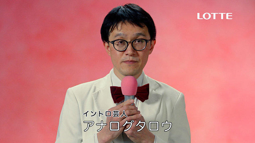 「雪見だいふく」新PV「恋と雪見のお作法」篇より