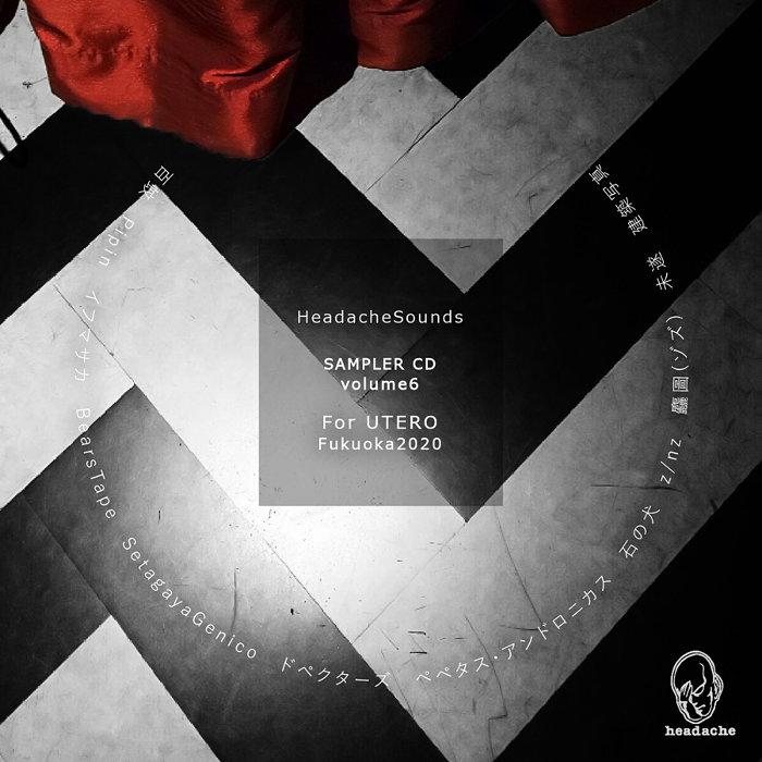 『HeadacheSounds SAMPLER CD volume6 for UTERO fukuoka2020』ジャケット
