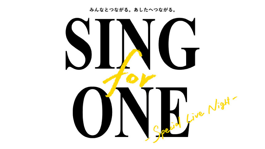 『SING for ONE -Special Live Night-』ロゴ