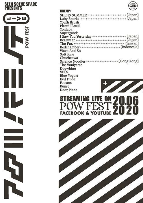 『POW FEST LIVE』ビジュアル