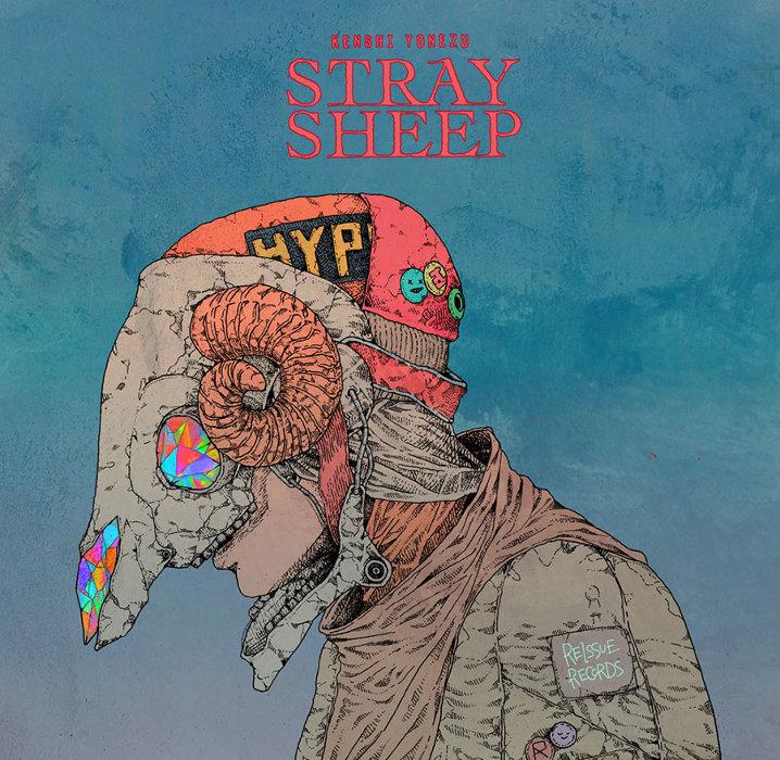 米津玄師の新AL『STRAY SHEEP』8月発売、本人描き下ろしジャケット公開 - 音楽ニュース : CINRA.NET