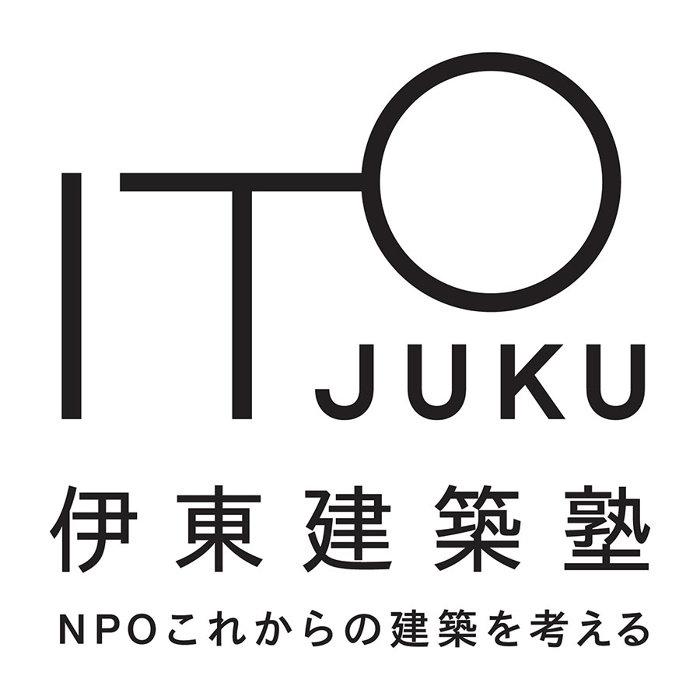 「伊東建築塾」ロゴ