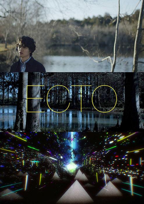 『ECTO』ポスタービジュアル ©2019 MITO ARTS FOUNDATION