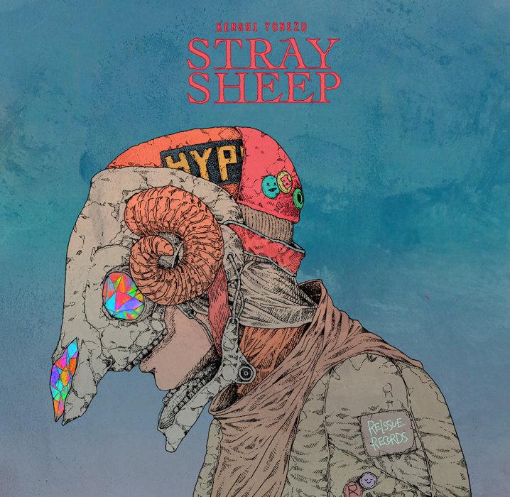 米津玄師『STRAY SHEEP』ジャケット  Illustration by 米津玄師