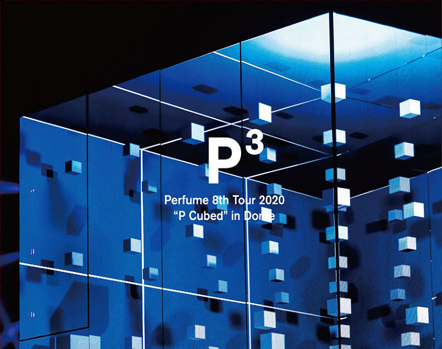 """Perfume『Perfume 8th Tour 2020 """"P Cubed"""" in Dome』初回限定盤(2Blu-ray)ジャケット"""