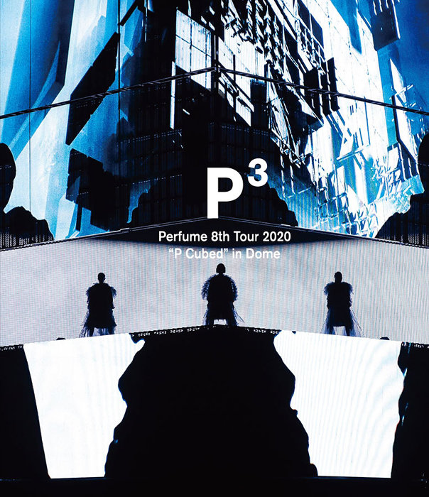 """Perfume『Perfume 8th Tour 2020 """"P Cubed"""" in Dome』通常盤(Blu-ray)ジャケット"""